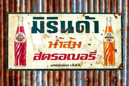 sodavandsskilt