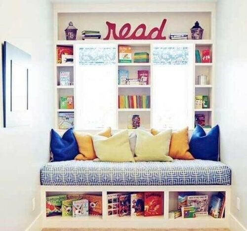 子供の図書館