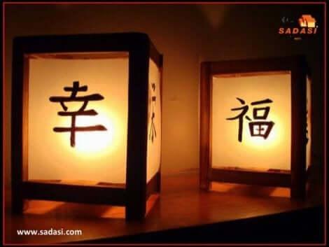 doğu stili kağıt lamba