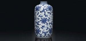 Blue and white porcelain vase.